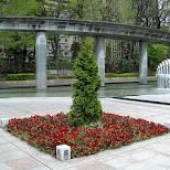 plaza park in Tokyo, Tokyo, Japan