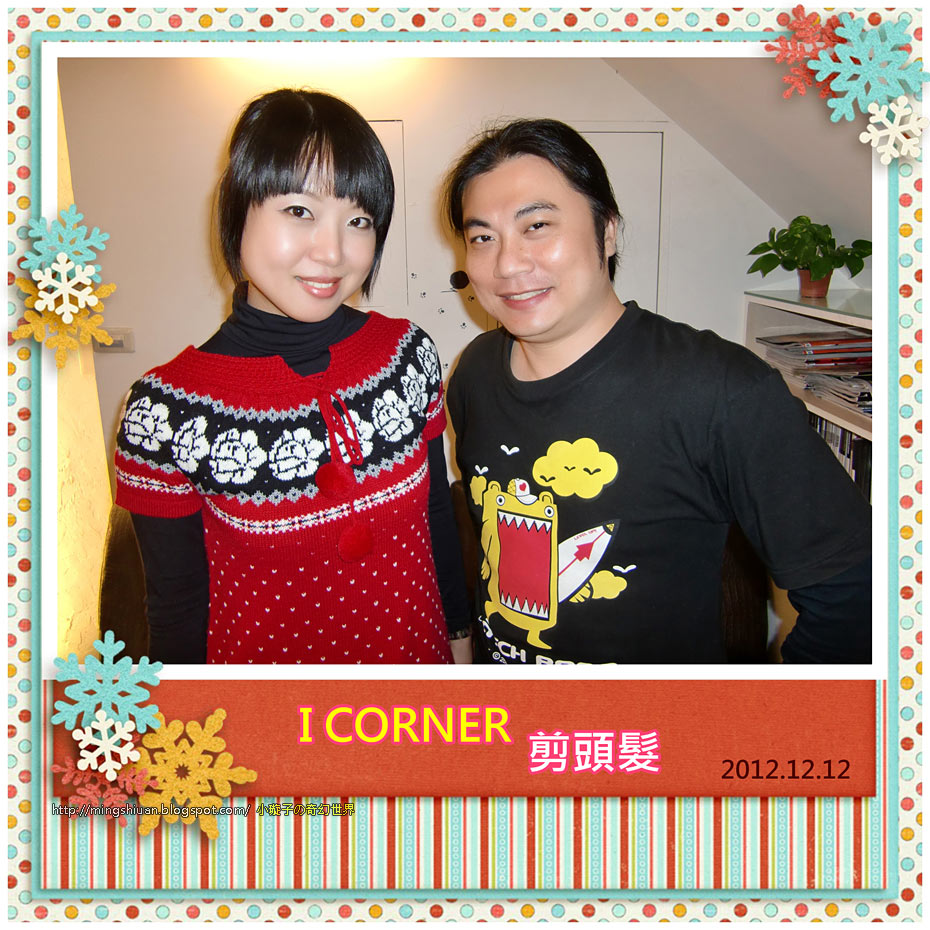 20121212_01.jpg