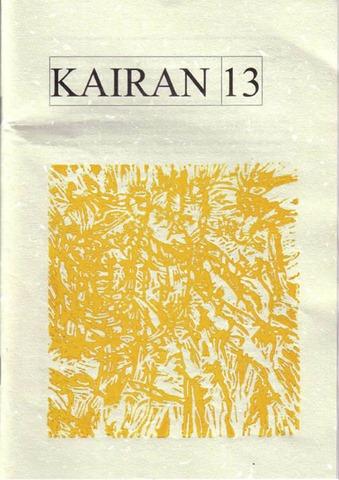 512px-Kairan_MAZine(2007)