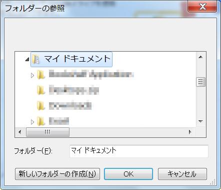 [image%255B20%255D.png]