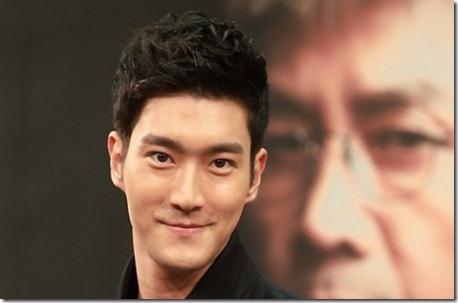 Choi-Siwon-de-Super-junior-Por-favor-no-hackeen-mi-cuenta-de-nuevo.-Por-favor