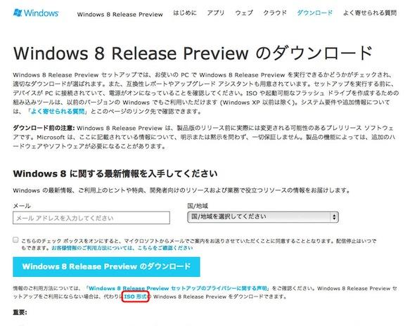 OS X 10.7 Lion - AAPL Ch. | Macの話題が中心です