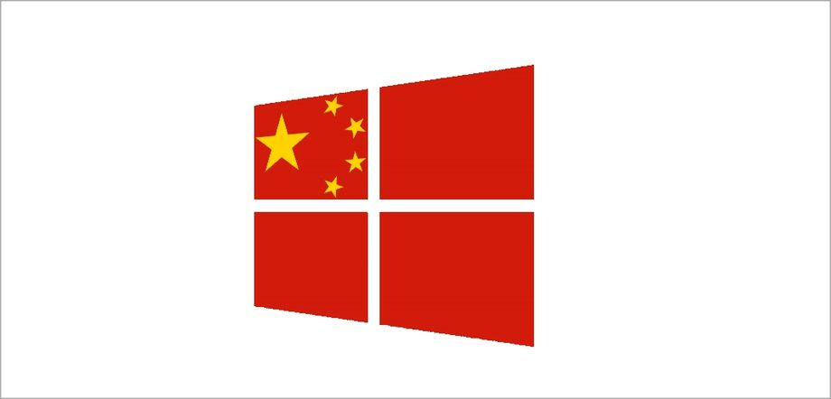 Windows in Cina
