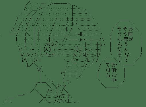 Hirasawa Ui (Keion!)