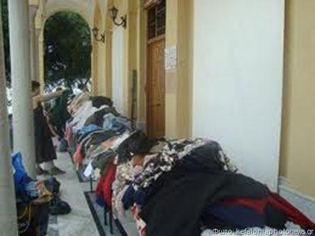 Παζάρι ρούχων με 1 ευρώ από το Φιλόπτωχο (29-9-2012)