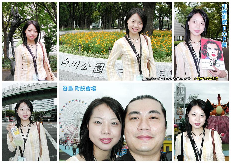 20050910-11-04.jpg