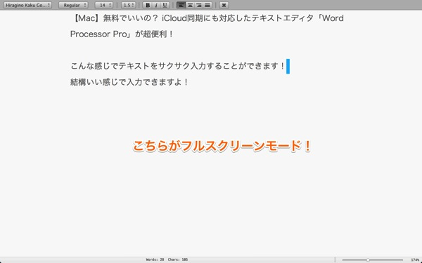 Mac app productivity word processor pro4