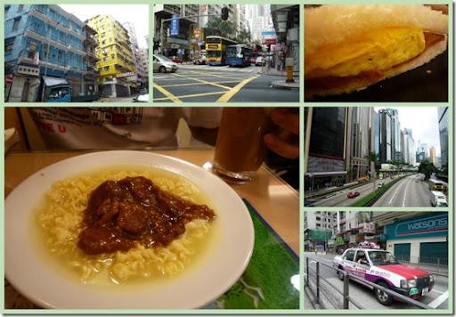 香港自由行DAY2-1縮圖