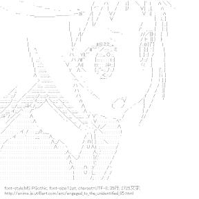 [AA]三峰真白 (未確認で進行形)