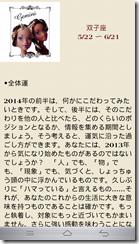 Screenshot_2014-02-22-18-47-35