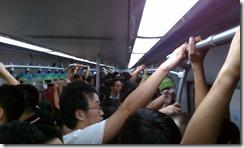 Beijing 2011 Scenes (4)