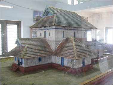 Model of the origional Design