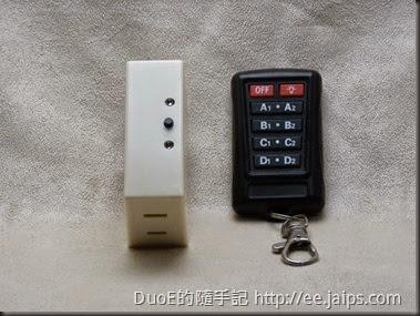 安得王ATW-WS168-3遙控插座組