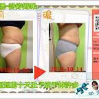 【孕媽咪產後瘦身】佑家-小詩媽咪:使用產品【10天】肚子明顯消掉一圈