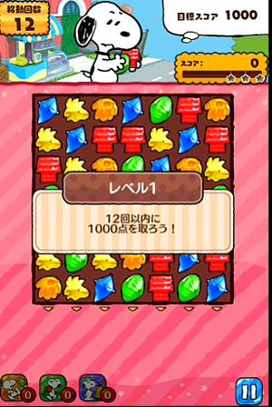 2014100716545101