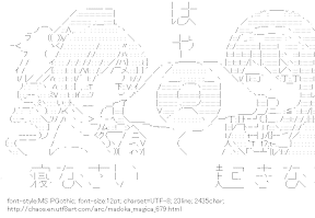 [AA]Tomoe Mami & Akemi Homura Megaphone (Puella Magi Madoka Magica)