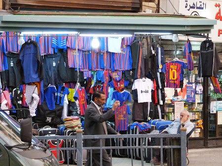 Shopping Amman: Magazin FC Barcelona