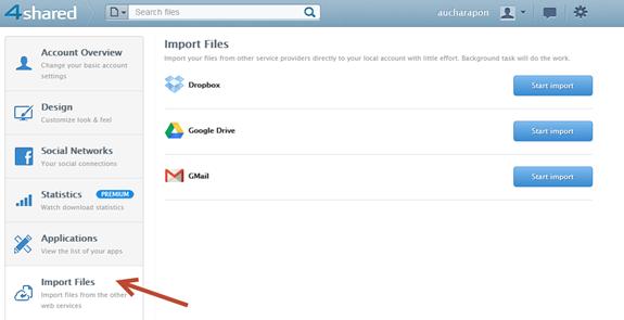 ย้ายไฟล์จาก Gmail ไปยัง 4shared