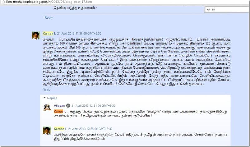 Karnan L 3rd Comment