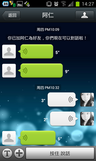 Screenshot_2012-09-22-14-27-36