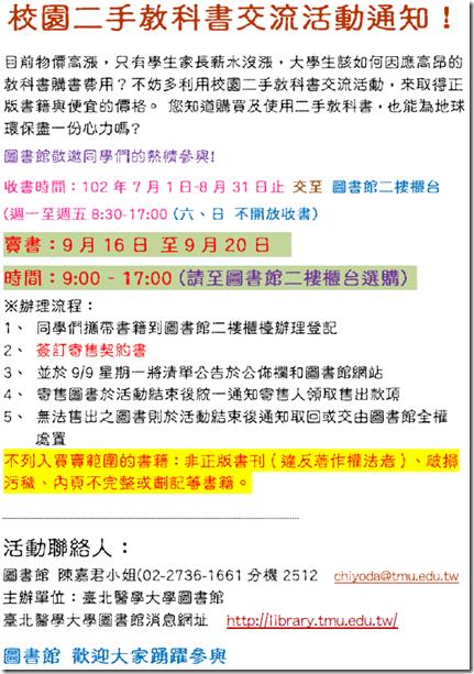 2013-06-28_1406