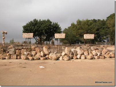 Ramat Rahel excavations, Proto-Aeolic capitals, tb113002564