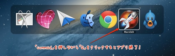 2how to Stop application with shortcut key