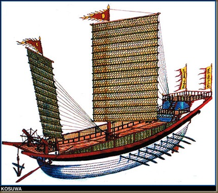 Chinese war junk of the type used in Kublai Khan's Japan and Java invasions