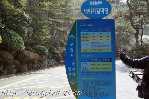 2013Busan2454.jpg