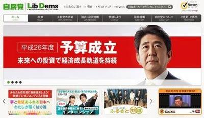 Partido Liberal Democrota do Japão