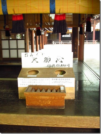 Japan May 2011 191