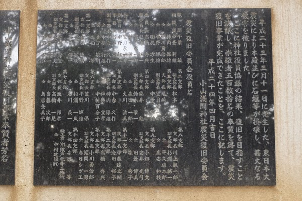 DSCF9770.JPG