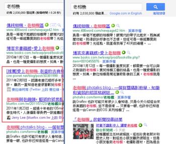 google search  1 -03