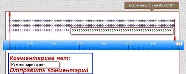 ScreenShot00337.jpg BLOGGER сообщение в реале