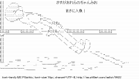 TwitAA 2012-05-25 01:36:15