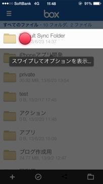 20140116114858.jpg