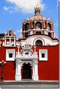 11679478-santo-domingo-church-puebla-mexico