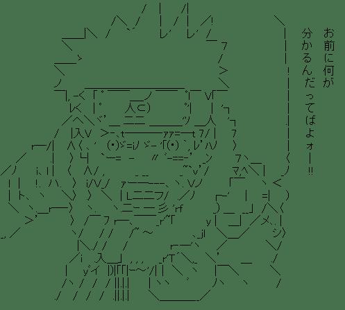 Naruto Uzumaki (Naruto)