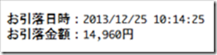 2013-12-29_11h39_14
