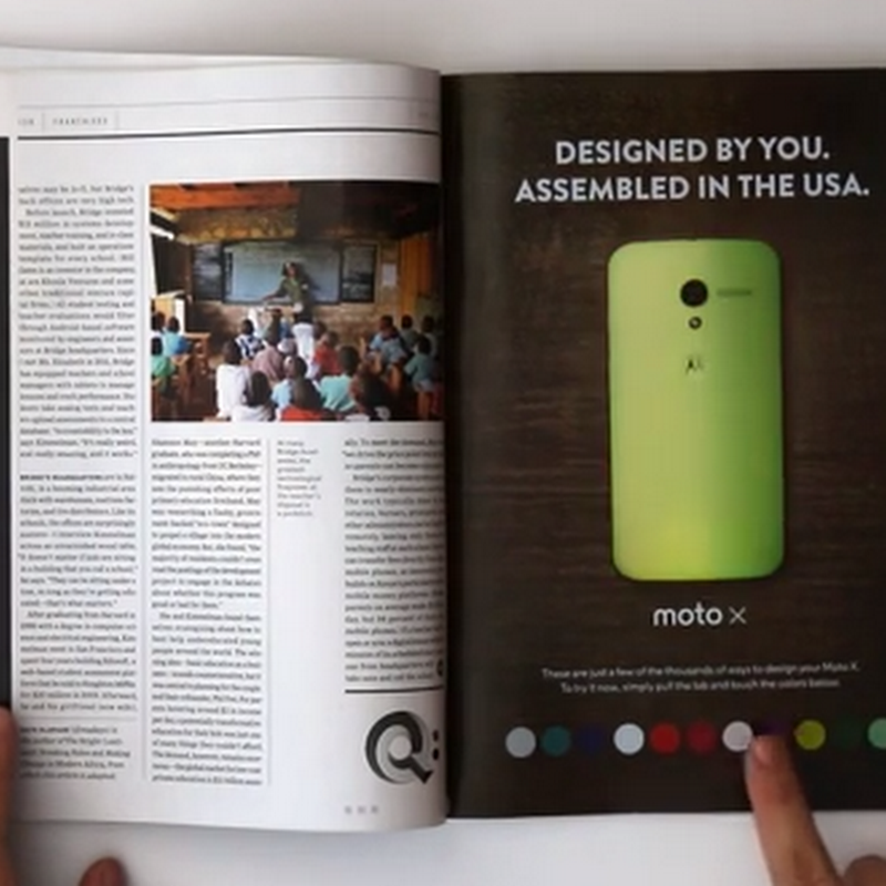 Un print interactivo que cambia de color