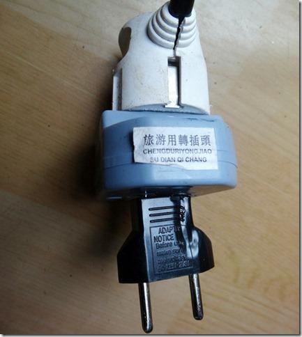 DSC08089_thumb