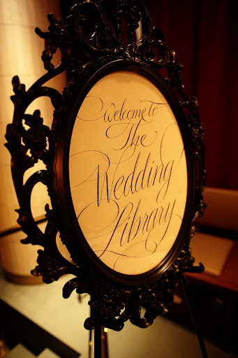 This elegant calligraphed sign was on display. 