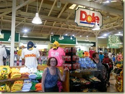 20140504_dole plantation store (Small)