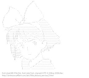 [AA]Kiki (Kiki's Delivery Service)