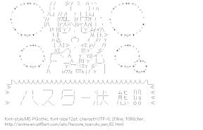 [AA]Hastur Mode (Haiyore! Nyaruko-san)