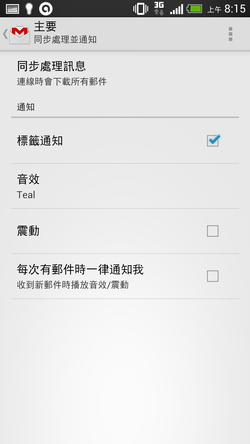 gmail app tip-06