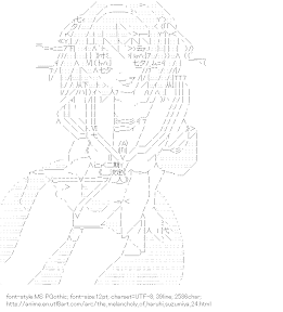 [AA]Suzumiya Haruhi (The-Melancholy-of-Haruhi-Suzumiya)