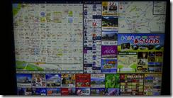 螢幕截圖 2014-11-13 17.13.11
