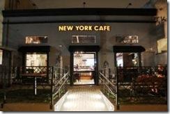 Entrada do New York café