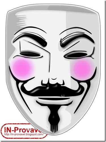 In-provavel  Guy Fawkes